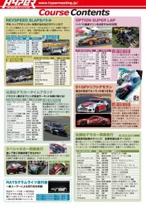 HM2015tsukuba_leaf03