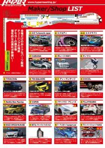 HM2015tsukuba_leaf04