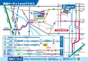 tsukuba_map2016
